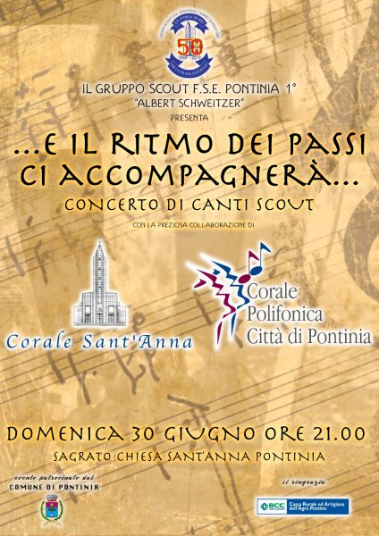 concerto-Scout